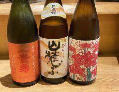 日本酒 ひやおろし入荷しました